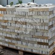 Кварцит(Серицит) плитка 50*L*15-30мм